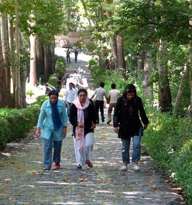 Three Women Walking in a Park in Tehran