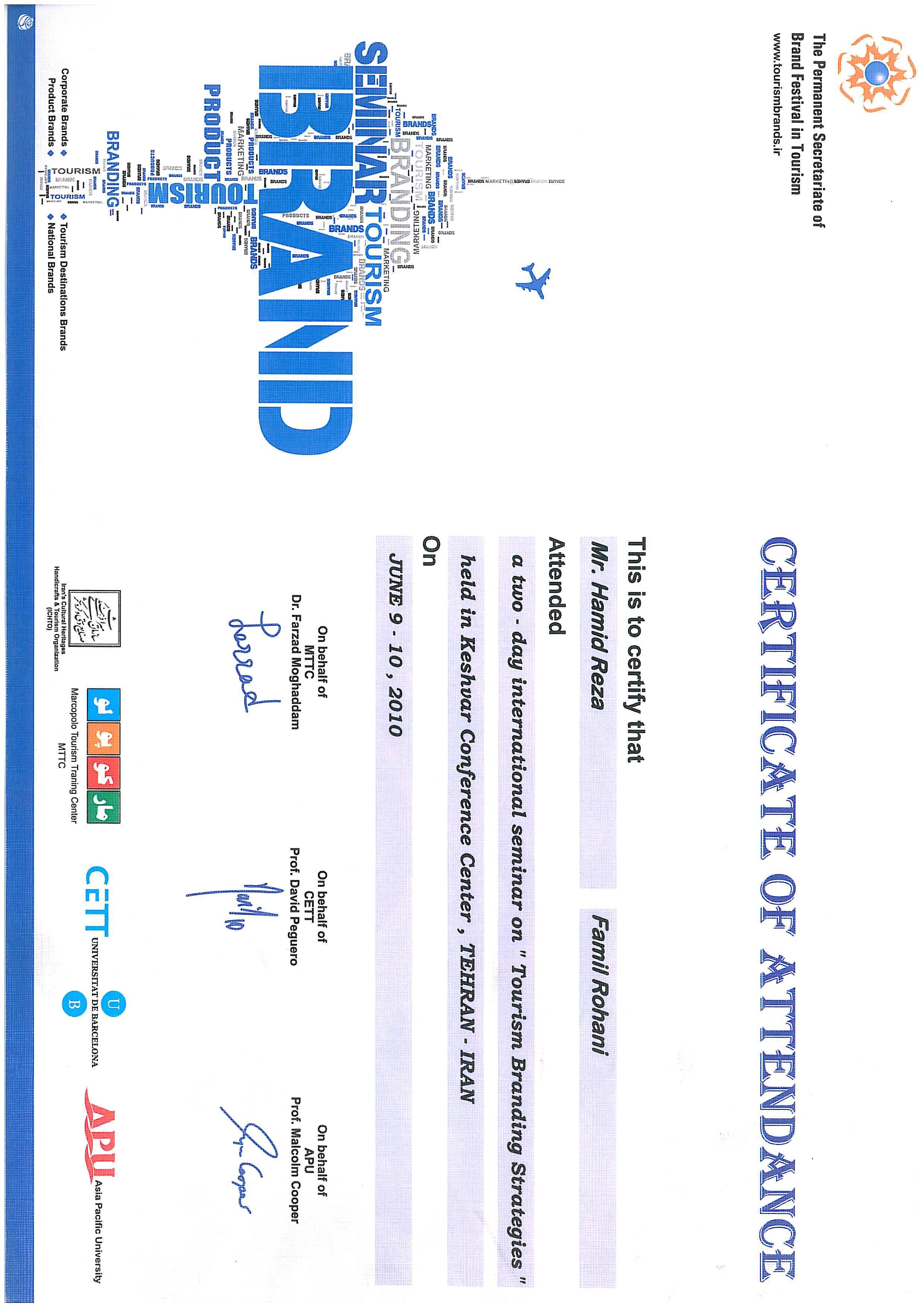 SKMBT_C45013082012161 | Kalout Travel Agency