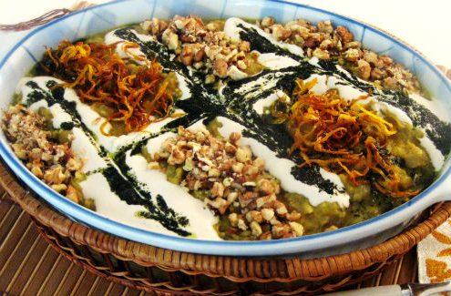 kashk-e-bademjun-eggplant-dish