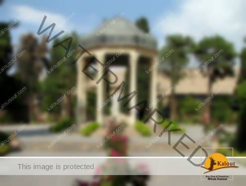 Mausoleum of Hafez in Shiraz, Iran