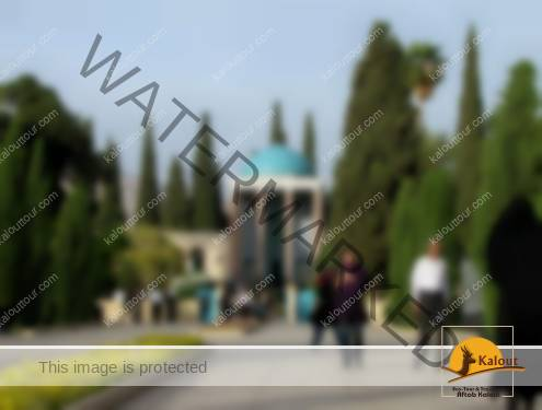 Mausoleum of Saadi Shirazi, The Persian Poet of 13th Century