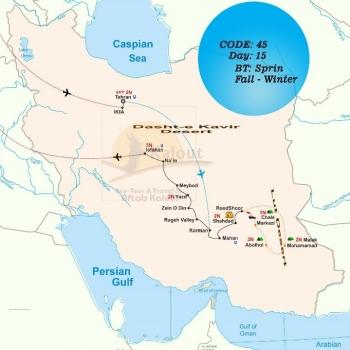 Iran Lut Desert Safari-28467