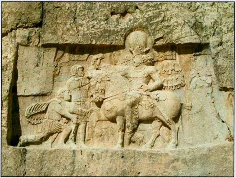 Shapur Rock Relief of Naqsh-e Rustam