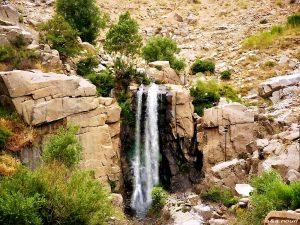 Beautiful Ganjnameh Waterfall