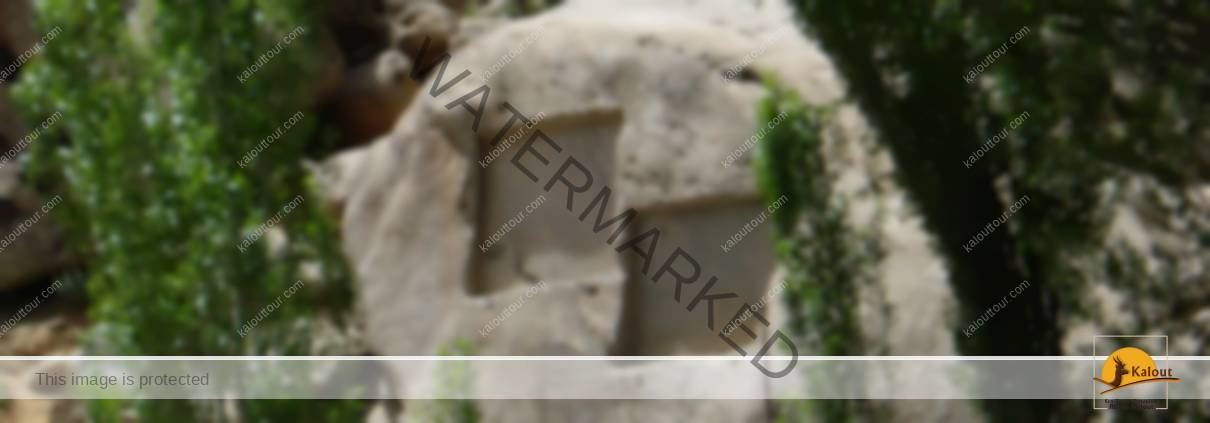 Ganjnameh Inscriptions