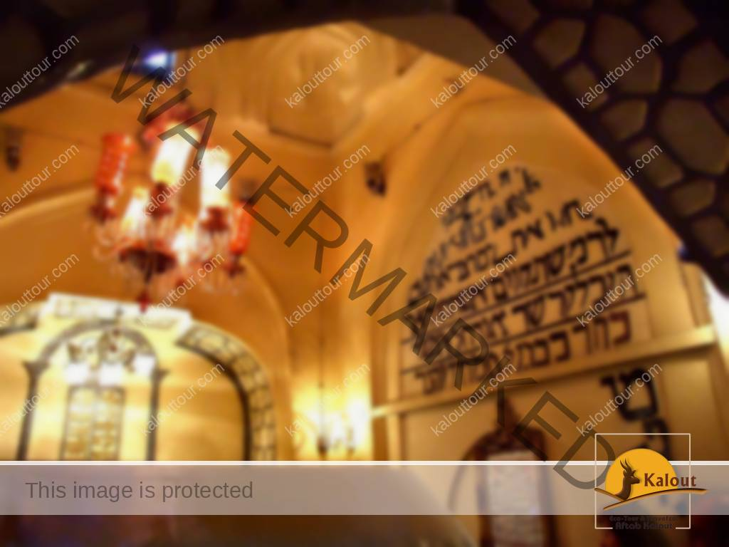 Shrine of Esther and Mordechai