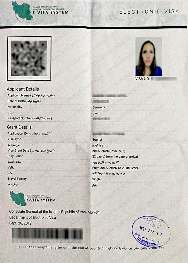 Sample iran viza